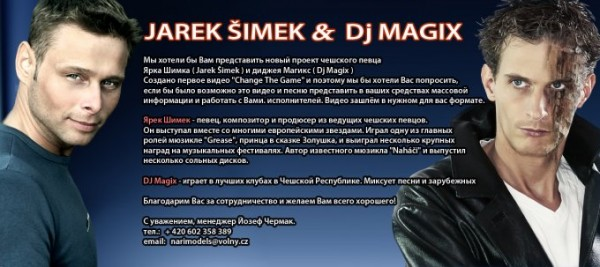 Jarek Simek
