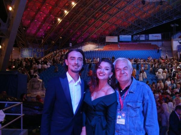 Denis , Kateřina a já