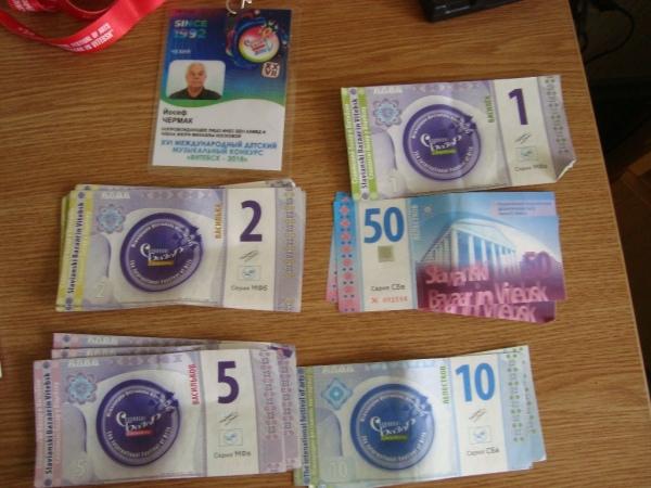 festivalové peníze